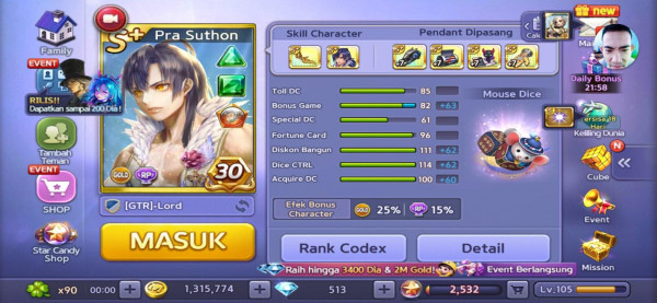 Champion Minerva, Pra Suthon, Shushu, Aurora Joe