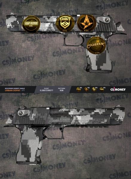 Souvenir Desert Eagle | Urban DDPAT (Souvenir Industrial Grade Pistol)