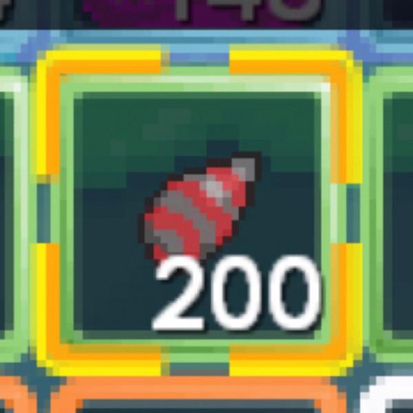 Laser Grid Seed ( 200 Seed )