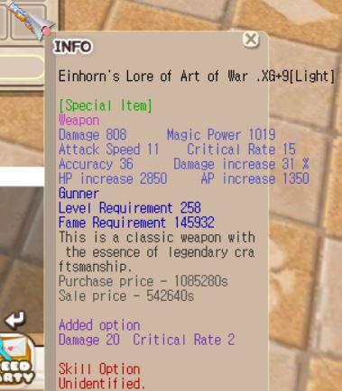 Einhorn Lore Art of War XG+9 (Dmg 20, Crit 2)