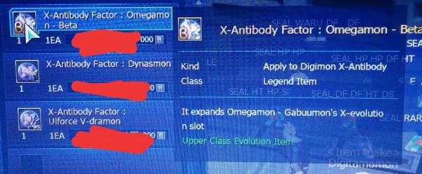Omegamon - Beta