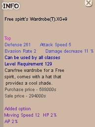 Free Spirit Wardrobe (T) XG+9