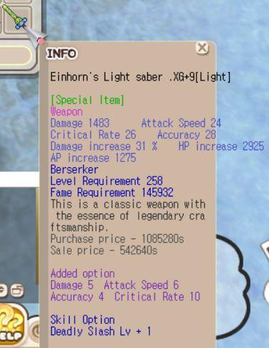 Einhorn Light Saber XG+9 (Dmg 5, Crit 10, etc)