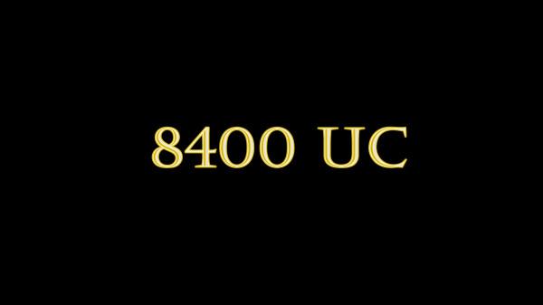 7500 UC